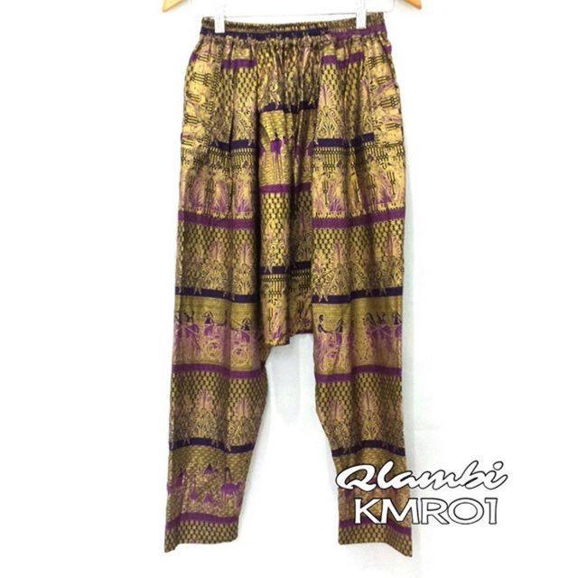 Saya menjual Celana kulot morroco seharga Rp195.000. Dapatkan produk ini hanya di Shopee! http://shopee.co.id/djiffey/36112684 #ShopeeID