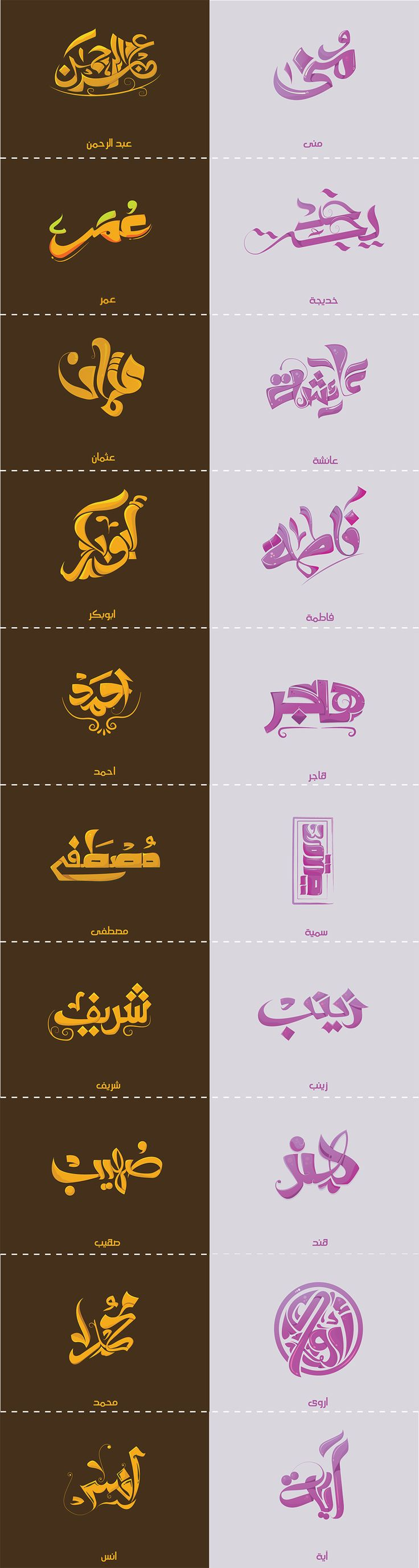 DesertRose,;,20 Arabic Typography Names on Behance,;,