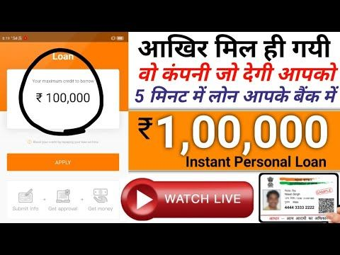 8942032677 Icredit Loan Kustomer Care Number Youtube In 2020 Personal Loans Loans For Bad Credit Loan