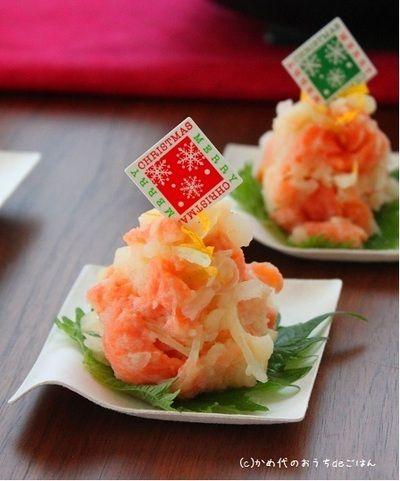 スモークサーモンの和風ポテサラ 柚子風味 クリスマスやお正月に♪ by ...