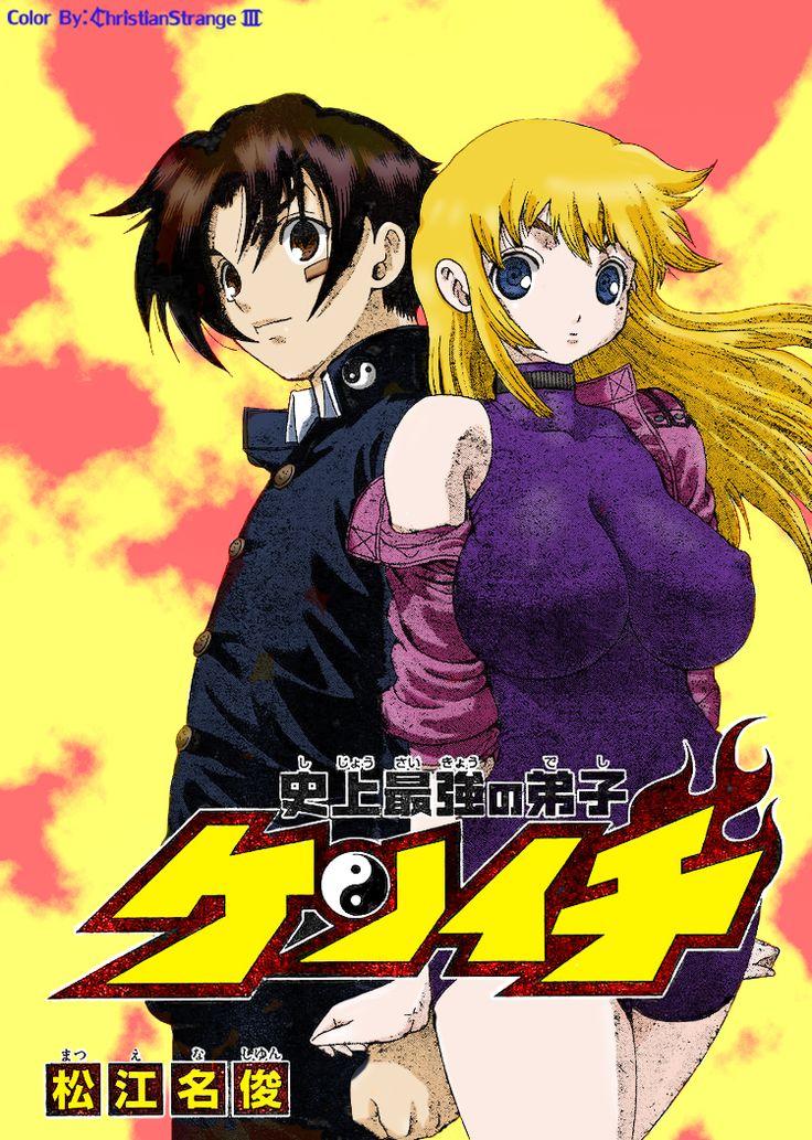 Kenichi And Miu