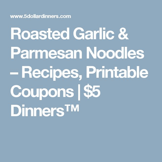 Roasted Garlic & Parmesan Noodles – Recipes, Printable Coupons | $5 Dinners™