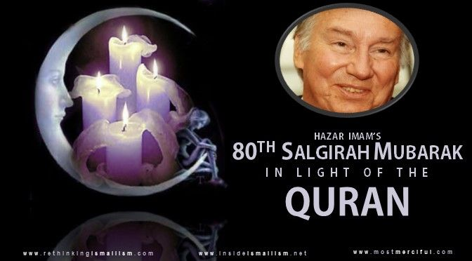 """Ismailis celebrate birthday of Aga Khan as known as """"Salgirah Mubarak"""" as a Ismaili religious ceremony with intention of getting hasanaat (thawab or reward). Ismailis celebrate Salgirah…"""