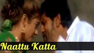 Full Tamil Movie Song  Naattu Katta  Vikram Kiran Rathod  Gemini (2002)