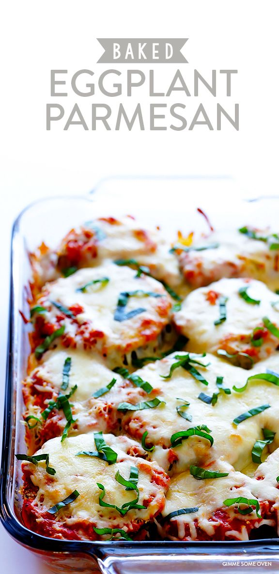 Baked Eggplant Parmesan -- no frying required for this crispy and absolutely delicious comfort food!   gimmesomeoven.com