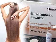 Никотиновая кислота для роста волос: как правильно использовать
