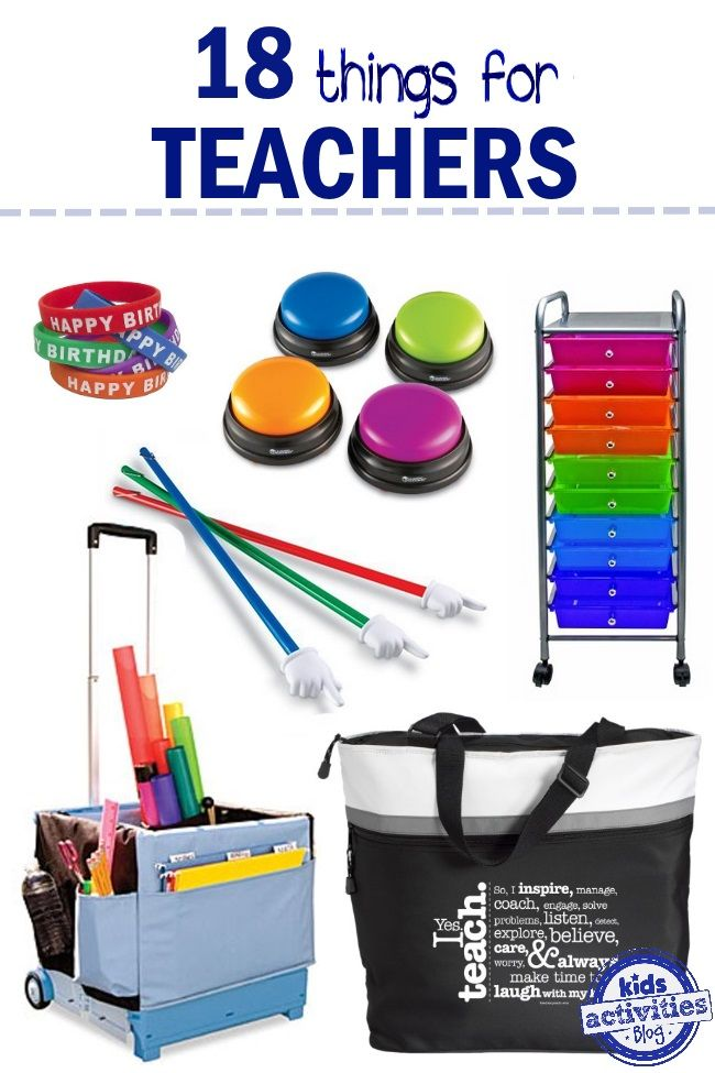 Things Every Teacher Needs - Kids Activities Blog