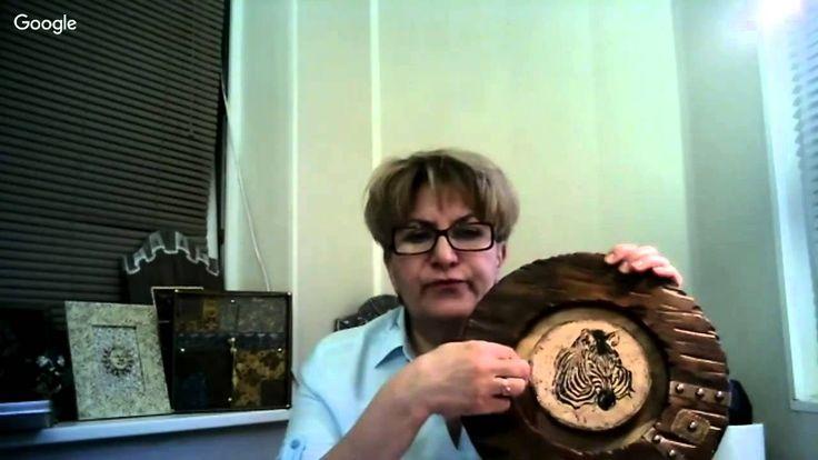 19 день конференции «Весенние декупажные встречи», Ольга Ерохина.