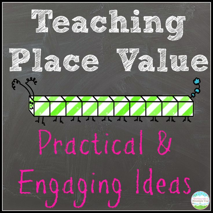 Teaching Place Value.  Ideas, activities, and inspiration for teaching place value this school year!
