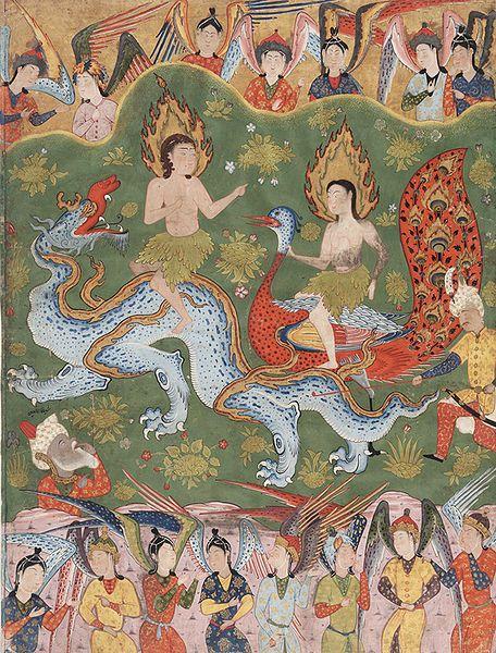 Adam and Eve from a copy of the Falnama (Book of Omens) ascribed to Ja´far al-Sadiq, ca. 1550, Safavid dynasty, Iran watercolor, Tabriz or Qazvin, Iran