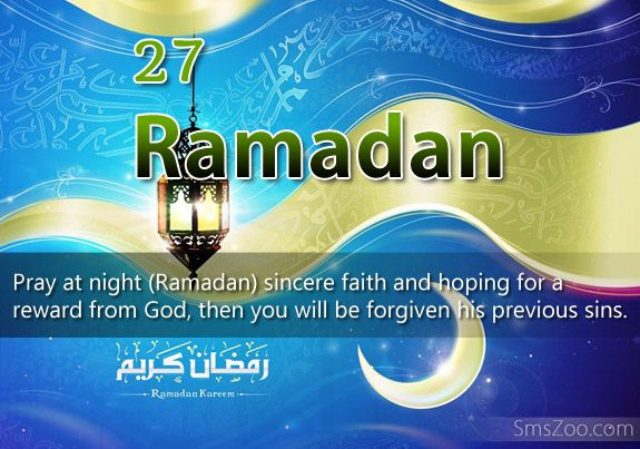 27 Ramadan Messages and Quotes