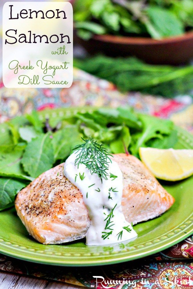 Easy Lemon Baked Salmon With Creamy Greek Yogurt Dill Sauce For Salmon A Healthy