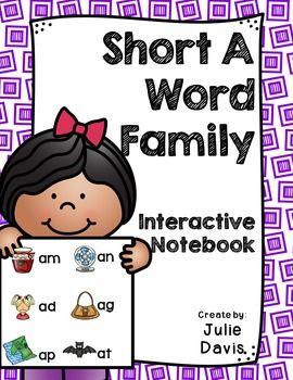 This is a Word Family Interactive Notebook to help students practice and learn CVC words and word families. There are 22 different activities for each Short A word family to help your students master the word family. You may choose which activities are best for your students. The activities include: - Sort by word family - Word Family Word Search - ABC Order - Roll, Write, Graph - Spin, Write, Graph - Real & Not Real Pockets - Building Words - Highlight then Trace - Color the Pictures