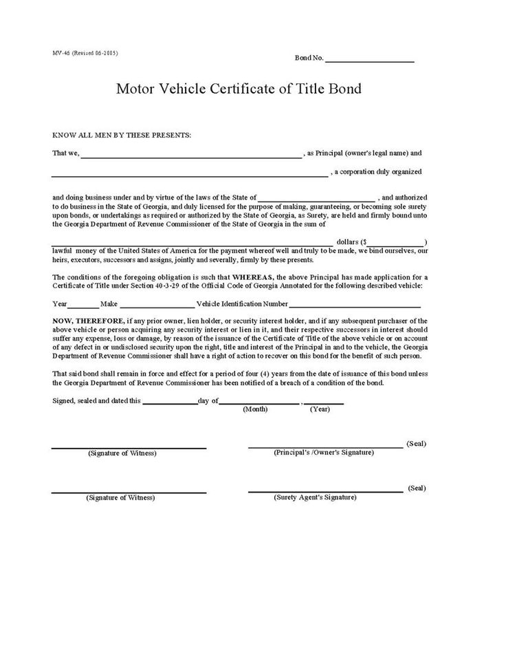 Motor Vehicle Certificate of Title Bond Bond