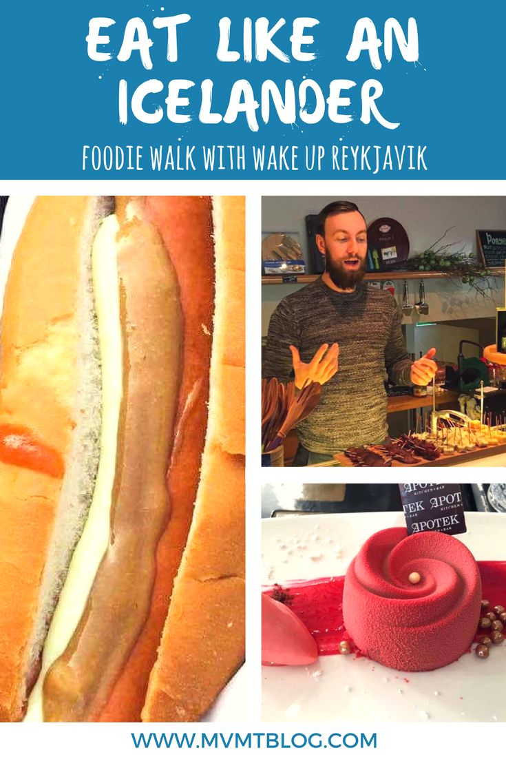 The best way to start your visit to Iceland is with a food tour of Reykjavik with Wake Up Reykjavik. The tour covers 7 stops packed with delicious Icelandic cuisine, and a general tour of Reykjavik as well. The staff at Wake Up Reykjavik truly care about each person on the tour and will do their best to accommodate to any food allergies you may have.