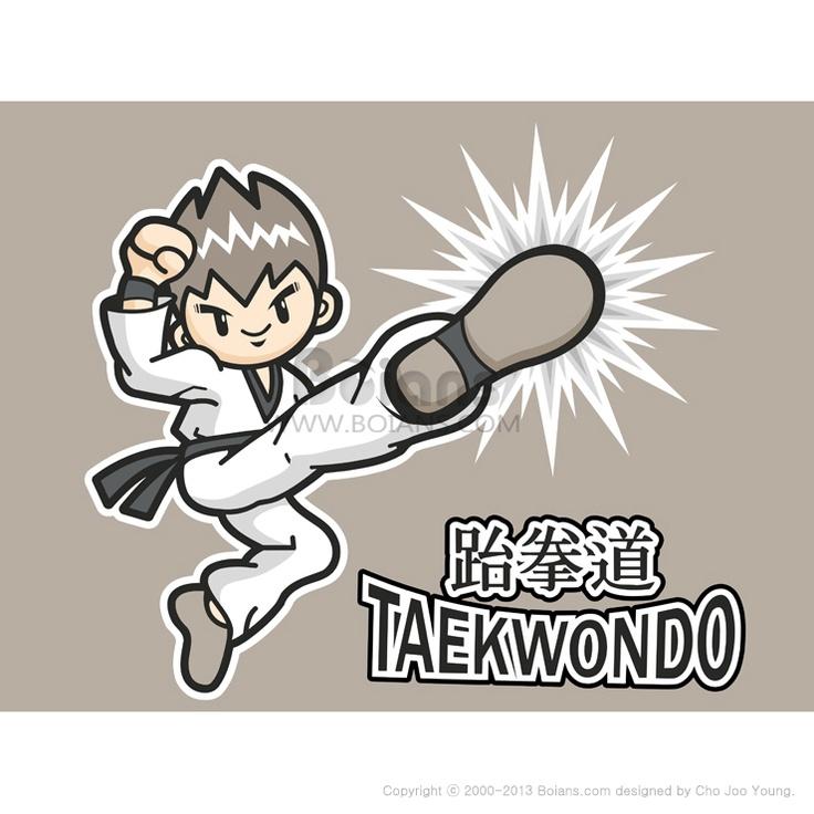 태권도 운동을 하고 있는 남자 마스코트. 스포츠 캐릭터 디자인 시리즈. (BCDS010493)  Taekwondo exercise in boys Mascot. Sports Character Design Series. (BCDS010493)  Copyrightⓒ2000-2013 Boians.com designed by Cho Joo Young.