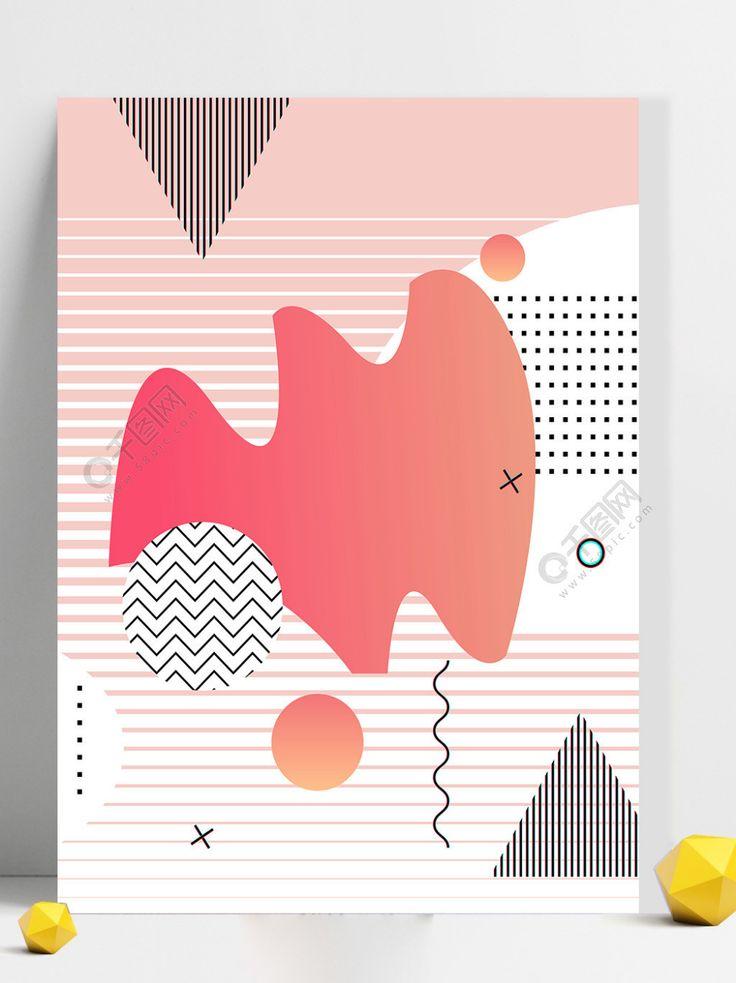 简约创意背景素材 Adobe Illustrator Illustration Cards