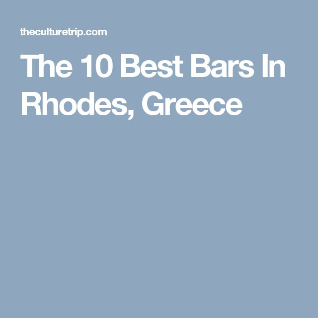 Topbuzz Viral Videos News By Topbuzz: 25+ Best Ideas About Rhodes On Pinterest