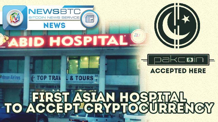 Hospital in Pakistan Accepts Cryptocurrency Payments, Offers...: Hospital in Pakistan Accepts… #Altcoins #Bitcoin_News #News #abid_hospital