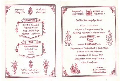 Khmer Wedding Invitation Template Mini Bridal