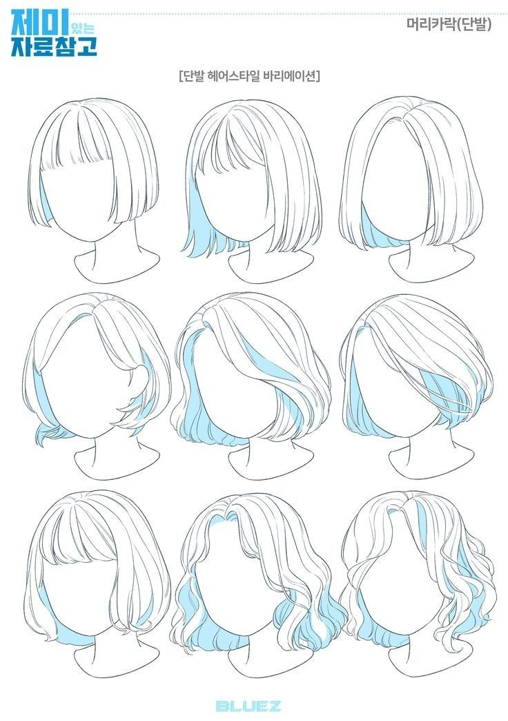Pin By 𝑘𝑎𝑧𝑢𝑚𝑖𝑖 𝑐ℎ𝑎𝑛 On Cute Drawing Hair Tutorial How To Draw Hair Hair Reference