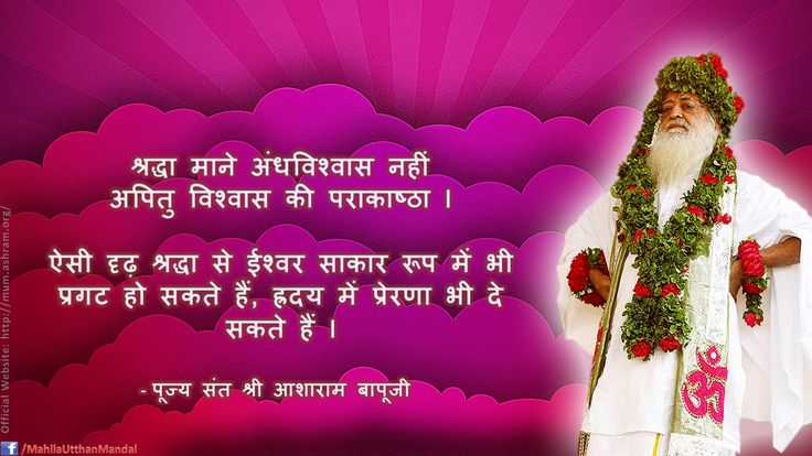 """Read and download """"Elixir Of Life"""" and many more interesting books http://www.hariomgroup.org/books/"""