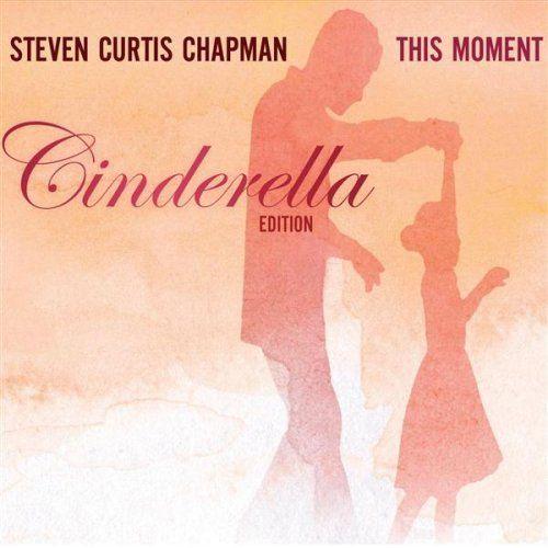 Are You Someone's Cinderella? - 4Ms #Music ~ JamericanSpice - LA Blog