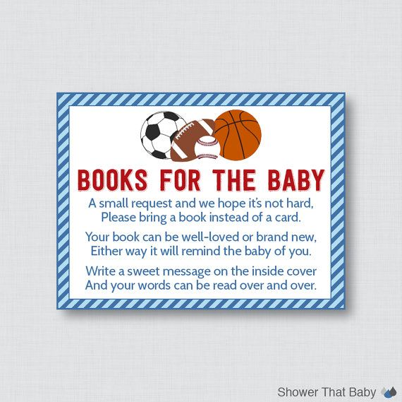 Sports Themed Baby Shower Bring a Book Instead of a Card Invitation Inserts - Instant Download - Blue and Red Boy Baby Shower - 0015-B