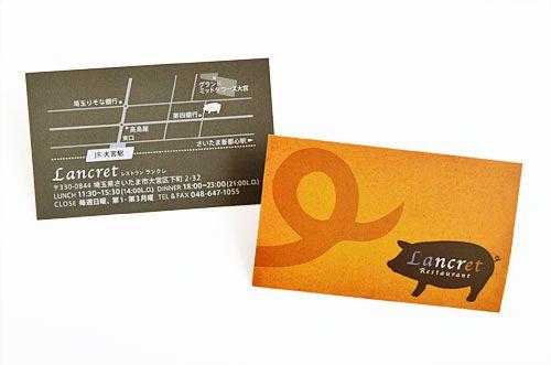 Lancret、ショップカード。   ショップツールデザインSTAFF BLOG