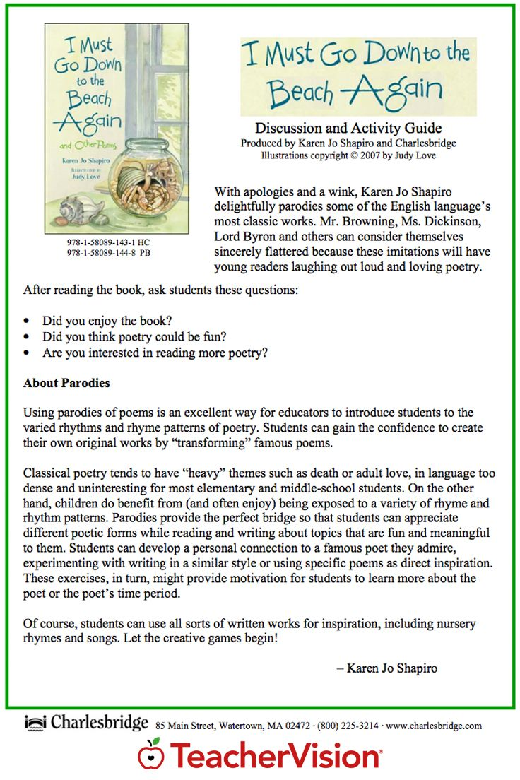 """I Must Go Down to the Beach Again"" Discussion Guide: Have fun teaching your students about poetry with questions, writing assignments, and drama activities that extend and enhance their enjoyment of the parodied poems in I Must Go Down to the Beach Again by Karen Jo Shapiro. (Grades 3-6) Perfect for National Poetry Month in April!"