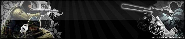 Шапка для сайта ucoz с javascript