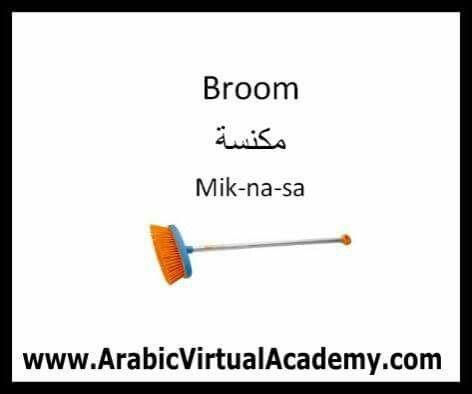 best arabic learning software free