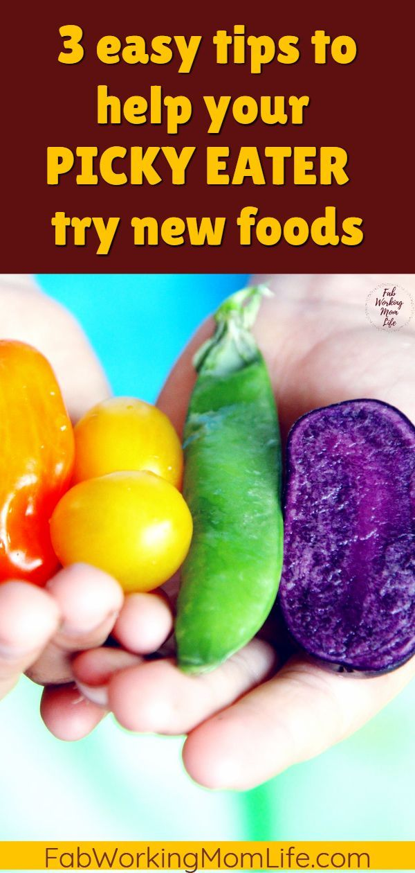 How To Get A Child To Eat New Food