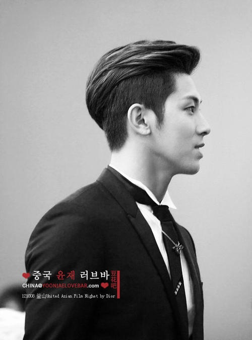 Yunho Sexy 17 Best images about T...