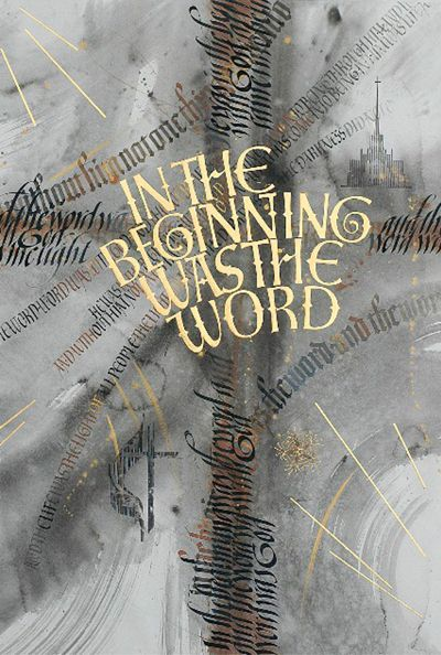 #Scripture                                           ...and the Word was with God, and the Word was God (John 1:1)