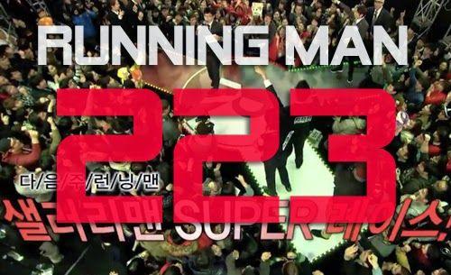 #RunningMan episode 223 with English subs