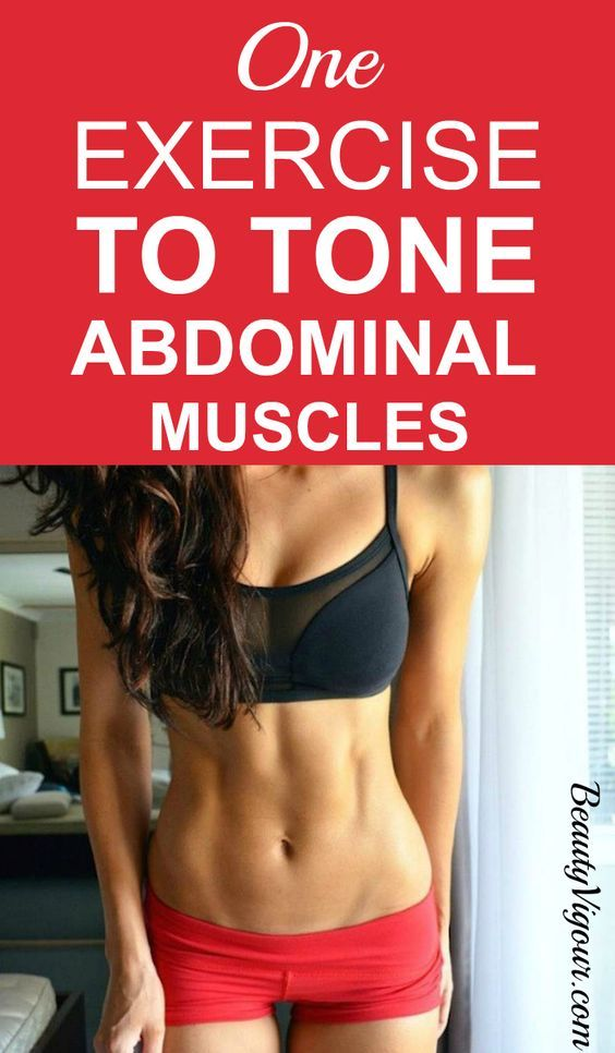 One Exercise To Tone Abdominal Muscles