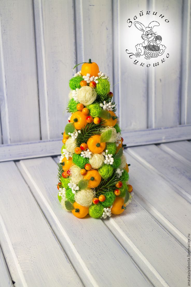 """Купить Ёлочка """"Мандаринка"""" - зеленый, мандарины, елка, Новый Год, новогодний подарок, новогодний декор"""