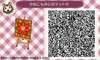 ☆ star of autumnal lawn and maple mat. TILE#3