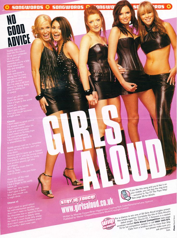 Nadine from Girls Aloud in a Vollers Corset  http://www.vollers-corsets.com