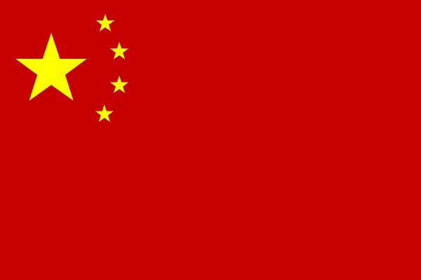 Our Commitment to Human Rights, No Matter the Cost.    Google Image Result for http://eurasiangroup.org/clones/photos/photo3/Flag_China.gif