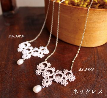 "click ""PDF"" on the bottom, you'll find a pattern. (Japanese) #chiacchierino #tatting #frivolite"