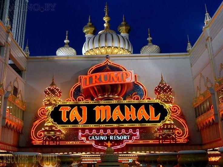 Дональд Трамп покупает казино Лутраки? http://feedproxy.google.com/~r/russianathens/~3/uBj479pb7_o/19415-donald-tramp-pokupaet-kazino-lutraki.html  На финишную прямую вышел процесс продажи известного в Греции и за её пределами гостинично-развлекательного комплекса и казино в городе Лутраки. В споре за казино столкнулись компания недавноизбранного президента США, Дональда Трампа - Trump Entertainment Resorts и французская Groupe SA Partouche, сообщает греческое издание Свободная пресса.