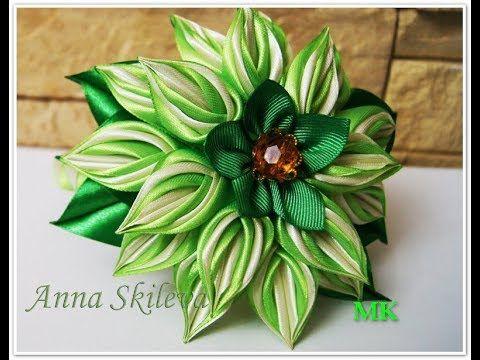 Цветок из тонкой ленты . Flower thin belt. DIY. - YouTube