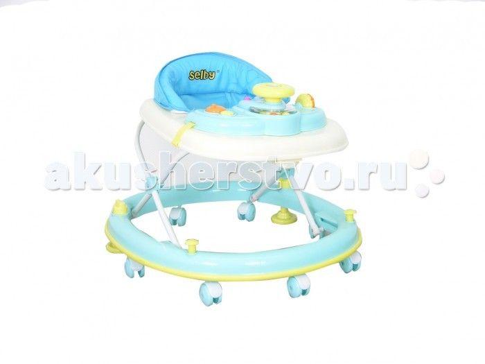 Ходунки Selby BS-300  Ходунки Selby BS-300 помогут вашему малышу развить координацию и чувство равновесия .   Особенности:  регулировка высоты  музыкальная игровая панель  мягкое сидение  8 колесиков  стопоры Размеры (ДхШхВ) – 71 х 66 х 66 см; Вес - 3,9 кг. Размер в сложенном виде: 67х11х71