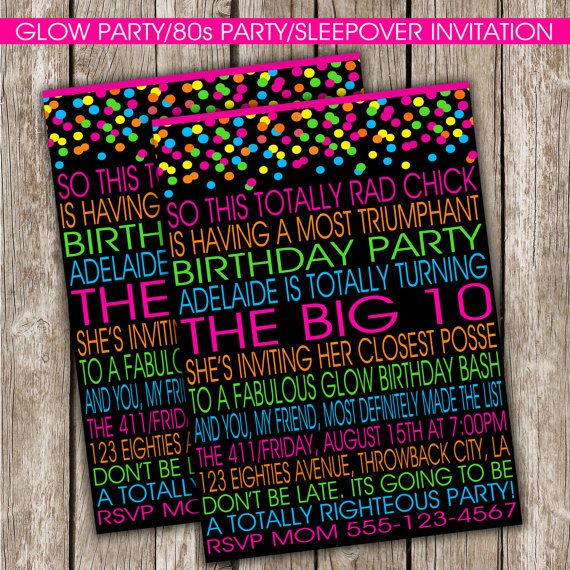 Glow Party Invitation  80s Birthday Party  by LittleMsShutterbug, $10.00