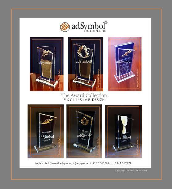 AWARDS adSymbol The World of Awards        : AWARD EXCLUSIVE DESIGN