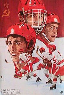 Team CCCP (USSR) Canada Cup 1976 - Worldsport