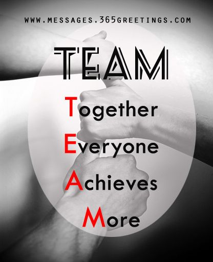 Famous Poems About Teamwork | The nice thing about teamwork is that you always have others on your ...