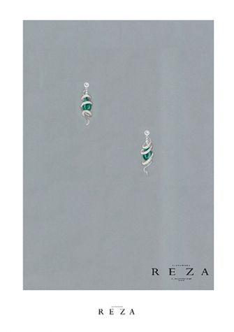 Alexandre Reza at the Biennale des Antiquaires | BLOUIN ARTINFO